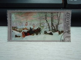 Timbre Russe Tableau 1916 CCCP - 1917-1923 Republic & Soviet Republic