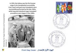 DZ Algeria 1850 World Day For Organ Donation And Transplantation  October 17 Medecine  Health - Medicine