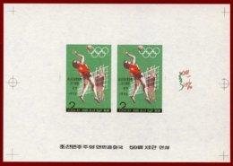 Korea 1972 SC #1051-55, Deluxe Proofs, Munich Olympic Games - Verano 1972: Munich