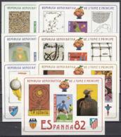 Football / Soccer / Fussball - WM 1982:  Sao Thomé  7 SoBl **, Imperf. - Fußball-Weltmeisterschaft