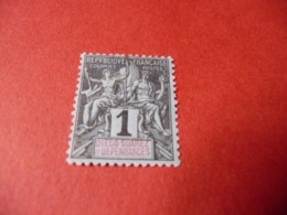 TIMBRE    DIEGO-SUAREZ      N  25      COTE  2,30  EUROS    NEUF  TRACE  CHARNIÈRE - Diégo-Suarez (1890-1898)