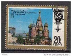 Russie, Russia, Cathédrale Saint-basile, Moscou, église, Church, Architecture, Religion - Kirchen U. Kathedralen