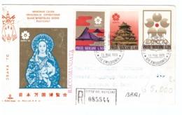 CITTà DEL VATICANO -FDC-1970- RACCOMANDATA N° 085844 - EXPO 1970 - - FDC