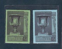1966 .USSR Minerals.  Hermitage. Malachite Vase. Ural. 1840. - Mineralien
