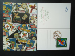 GREECE MAXIMUM CARDS LOUMIDIS PARROTS BIRDS PAPAGALOS - Pappagalli & Tropicali