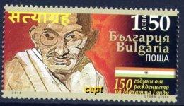 Mahatma Gandhi - 150 Years Since His Birth -  Bulgaria / Bulgarie 2019 - Stamp MNH** - Mahatma Gandhi