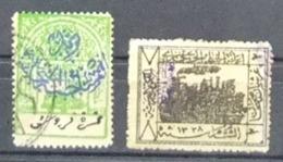 Nejd - Fine Postally Used 1925 Train Locomotive - Arabia Saudita