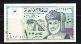 BANKNOTES-OMAN-SEE-SCAN-CIRCULATED - Oman
