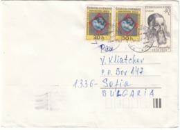 CSSR-36/1984 - 1.00 Kcs. , Letter Ordinary - Lettres & Documents