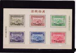 China Hb 3 - Hojas Bloque