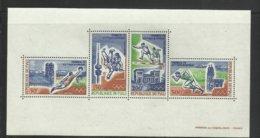 Foot Ball Soccer** MNH  JO Munich 72 Mali BF 6  Judo Haies Course - Summer 1972: Munich