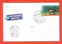 INTERI POSTALI - C. 73 - Ganzsachen