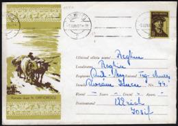 Romania Mures 1963 / N. Grigorescu, Painter, Painting, Art, Cow / 55 Bani / Postal Stationery - Ganzsachen