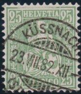 Schweiz  .  Yvert  .    54  File De Soie      .    O     .   Gebraucht  .   /   .  Oblitéré - 1862-1881 Helvetia Assise (dentelés)