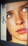 Carte Postale - édition Max Racks - Calvin Klein (parfum, Cosmétique) CK One - Pubblicitari