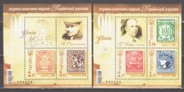 UKRAINE 2008 Mi Blöcke 69-70(977-981) 90. Anniversary Of The First Ukrainian Delivery Of Stamps **/MNH - Ukraine