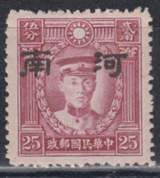 JAPANESE OCCUPATION OF CHINA 1941 - North China HONAN OVERPRINT WITHOUT WATERMARK MH* - 1941-45 Northern China