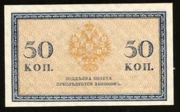 * Russia 50 Kopeks 1915 - 1917 ! UNC + ! - Russia