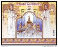 UKRAINE 2008 Mi Block 71(982) 900 Years Mikhailovsky Monastery / 900 Jahre Michailowski-Kloster **/MNH - Ukraine