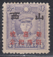 JAPANESE OCCUPATION OF CHINA 1942 - North China SHANSI OVERPRINT FALL OF SINGAPORE MH* - 1941-45 Northern China