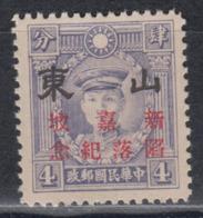 JAPANESE OCCUPATION OF CHINA 1942 - North China SHANTUNG OVERPRINT FALL OF SINGAPORE MH* - 1941-45 Northern China