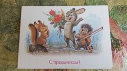 ZARUBIN. Mother's Day -  FUNNY ORCHESTRA - HEDGEHOG - Hare - Violin - 1989 - Música Y Músicos