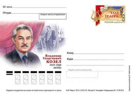 Russia 2019. Theater And Film Actor Vladimir Kozel. Postal Stationery Card Postcard - 1992-.... Fédération