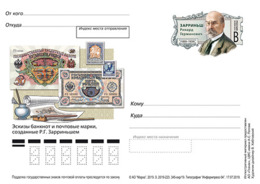 Russia 2019. Latvian Graphic Artist Rihards Zariņš (Richard Sarrinsch/Zarins). Postal Stationery Card Postcard - 1992-.... Fédération