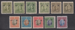 """JAPANESE OCCUPATION OF CHINA 1943 - North China OVERPRINT """"NORTH CHINA"""" MH* COMPLETE SET OF 11 - 1941-45 Chine Du Nord"""