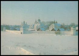 431 RUSSIA 1979 ENTIER POSTCARD L 102790 SUZDAL POKROV MONASTERY CLOSTER COUVENT CHURCH EGLISE Cathedrale ARCHITECTURE - Klöster