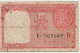 INDIA P. R1 1 R 1957 F - Indien
