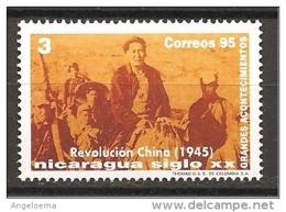 NICARAGUA - 1995 Rivoluzione Cinese 1945 Nuovo** MNH - Storia