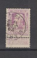 COB 80 Oblitération Centrale MARCHE - 1905 Grosse Barbe