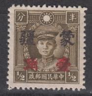 JAPANESE OCCUPATION OF CHINA 1945 - Mengkiang WITH WATERMARK MH* - 1932-45 Manchuria (Manchukuo)