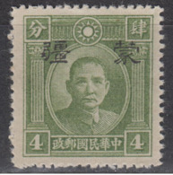 JAPANESE OCCUPATION OF CHINA 1945 - Mengkiang OVERPRINT MH* - 1932-45 Mandchourie (Mandchoukouo)