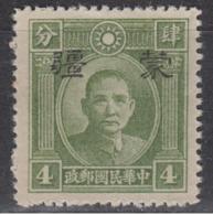 JAPANESE OCCUPATION OF CHINA 1945 - Mengkiang OVERPRINT MH* - 1932-45 Manchuria (Manchukuo)
