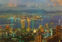 Hong Kong - Night Scene From Park - Cina (Hong Kong)
