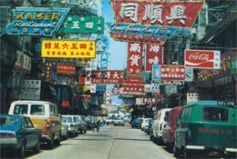 Hong Kong - Advertising Billboards Dominate The Scene In This Kowloon Street In Hong Kong - Cina (Hong Kong)