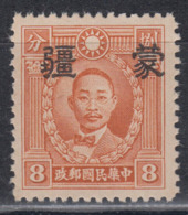 JAPANESE OCCUPATION OF CHINA 1941 - Mengkiang OVERPRINT MH* - 1932-45 Mandchourie (Mandchoukouo)