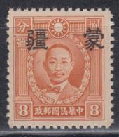JAPANESE OCCUPATION OF CHINA 1941 - Mengkiang OVERPRINT MH* - 1932-45 Manchuria (Manchukuo)