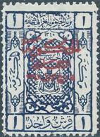 SAUDI ARABIA-ARABIA SAUDITA,1925 The Hejaz Government October 4th 1924-3-Line Overprints In Red On 1 Pia Blue Hinged,Gum - Arabia Saudita