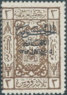 SAUDI ARABIA-ARABIA SAUDITA,1925 The Hejaz Government 3-Line Overprints In Black On 3 Pia Brown,Hinged,original Gum - Saudi-Arabien