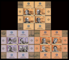 2017Azerbaijan 1200-03/B177+04-07/B178+08-11/B179Union Of Architects Of Azerbaijan 24,00 € - Aserbaidschan