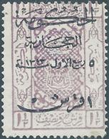 SAUDI ARABIA-ARABIA SAUDITA1925 The Hejaz Government-4-Line Large Surcharges In Black On1½ Pia Violet,Hinged,Not Used - Arabia Saudita
