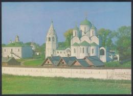 468 RUSSIA 1979 ENTIER POSTCARD L 102809 (K130) SUZDAL POKROV MONASTERY COUVENT CHURCH EGLISE Cathedrale ARCHITECTURE - Klöster