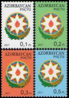 2017Azerbaijan 1212-15Standard Edition. Coat Of Arms - Aserbaidschan