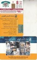 JORDAN - Jordan Kuwait Bank(8 JD), Tirage 15000, 08/01, Sample(no CN) - Jordanie