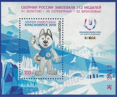 2019-2452 (tip II )  Russia S/S (overprint) Winter Universiade 2019 In Krasnoyarsk.Mascot Dog Laika.birds.church.Bridge - 1992-.... Federatie