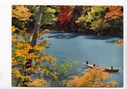 JAPAN, Probably KYOTO, Men In Boat On River, Unused Postcard [23630] - Kyoto
