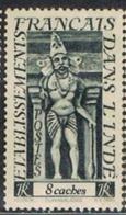 Territoires Et Colonies Françaises INDE Yt:FR-IN 240 - Aspara 1948 - Indien (1892-1954)